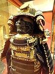 Samurai armor - Higgins Armory Museum - DSC05521