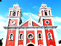San José de Placer Church, Iloilo City.jpg