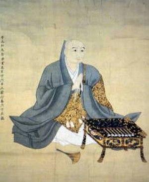 Hon'inbō Sansa - Image: Sansa