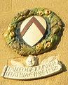Sansepolcro, palazzo pretorio, stemma dell'antella 1481-82.jpg
