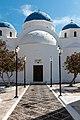 Santorin (GR), Perissa, Kirche -Timios Stavros- -- 2017 -- 2519.jpg