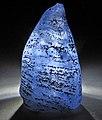 Sapphire (gem gravel mine, Ratnapura area, Sri Lanka) 6 (34014777754).jpg