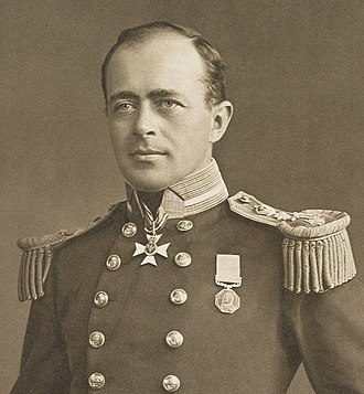 Terra Nova Expedition - Captain Scott, leader of the expedition