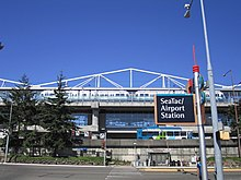 SeaTac Airport Station, from International Boulevard.jpg