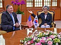 Secretary Pompeo Meets With Foreign Minister Kang in Seoul (27918849447).jpg