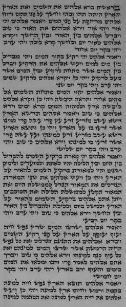 File:Sefer-Torah-Elihu-Shannon-2.djvu