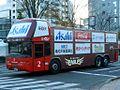 Sendai-bus-sky-bus-2344.jpg