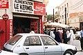 Senegal Angle Kermel 800x600.jpg