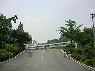 Seoul Overseas Chinese High School