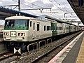 Series 185 B5 in Narita Station 02.jpg