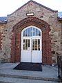 Sewanee Elemetary School Door.jpg