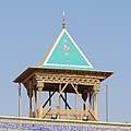 Seyyed Mosque 13.jpg