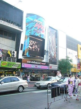 Pathum Wan District - General atmosphere of Siam Square
