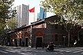 Shanghai-46-KPC-Gruendungslokal-2012-gje.jpg
