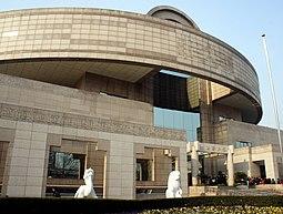 Shanghai Museum exterior 5.jpg