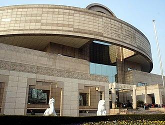 Shanghai Museum - Exterior of Shanghai Museum
