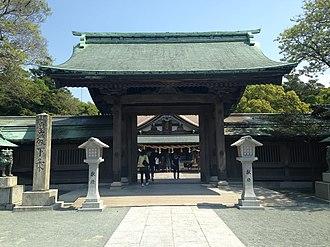 Munakata Taisha - Gate of Hetsu-no-miya