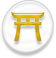 Shinto torii icon gold.png