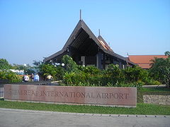 Siem Reap-Angkor International AirportAéroport International de Siem Reab