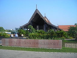 Siem Reap International Airport.jpg