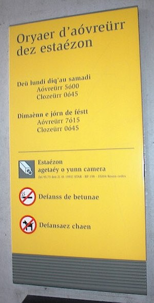 Langues d'oïl - Signage in Gallo in the metro of Rennes