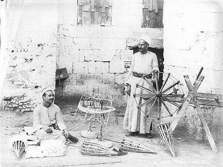 Egyptian silk weavers during the reign of Khedive Ismail, 1880. Silk weavers.JPG