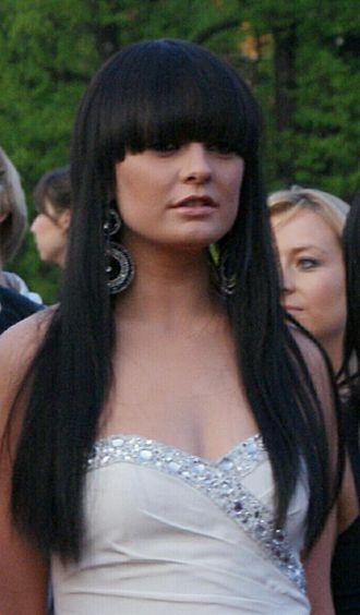 Sinéad Mulvey - Image: Sinéad Mulvay