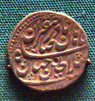 Afsharid dynasty - Sindh silver rupee found in south east Asia