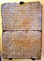 Slab with an inscription about the political activities of the kings of Sheba. Ancient South Arabian script appears. From Yemen, 2nd century CE. Ancient Orient Museum, Istanbul.jpg