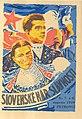 Slovak national festivities invitation 1949.jpg