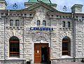 Slyudyanka station.jpg