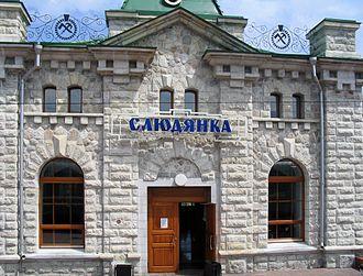 Circum-Baikal Railway - Slyudyanka station