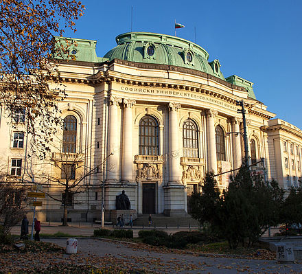 Sofia University's main building. Sofia University Rectorate TB.jpg