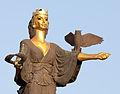 Sofia statue 2012 PD 003.jpg