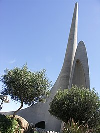 South Africa-Paarl-Afrikaans Language Monument.jpg
