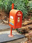 South Africa postbox 01.JPG