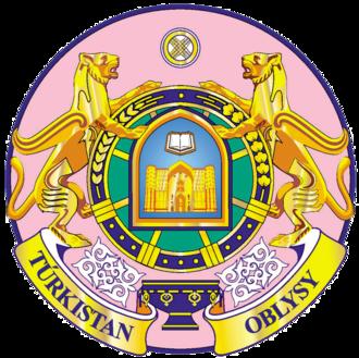 South Kazakhstan Region - Image: South Kazakhstan province seal