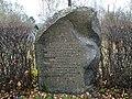 Soviet Army monument Tiraine tombstone.jpg