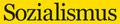 Sozialismus Logo RGB Wikipedia.png