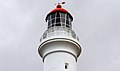 Split Point Lighthouse, Aireys Inlet, Victoria, Australia-17Oct2010.jpg