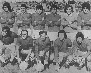 Sportivo Italiano - The 1974 Deportivo Italiano team that won the Primera C championship.