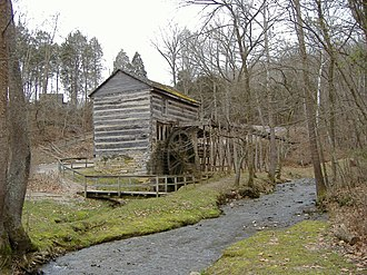 Squire Boone Caverns - Image: Squire Boone Caverns mill 1