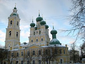 St. Petersburg. The Church of the Annunciation. Winter 2013..JPG