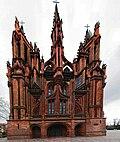 St Annes in Vilnius.jpg
