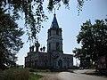 St Michaels Church-Bolshoe Kozino-2.jpg