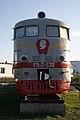 Stalin Express in Ulaan Baator.jpg