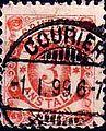 StampZittau-courier.jpg