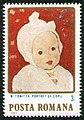 Stamp 1984 - Nicolae Tonitza - Portret de copil.jpg