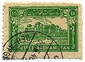 Stamp Afghanistan 1939 15p.jpg