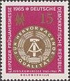 Stamp GDR 1965 Michel 1091.JPG
